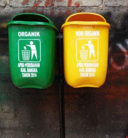 tong sampah fiber oval, jual tempat sampah murah, harga tempat sampah murah